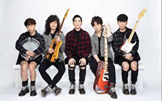 狮子乐团添新成员 老萧:新专辑由全员创作
