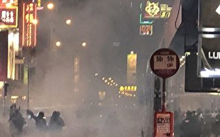 【新闻看点】香港成恐怖战场?官方煽风点火