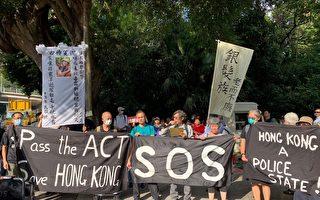 香港銀髮族向英美領館求救