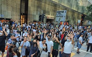 香港人的巷戰 在金融中心等多區堵路抗議