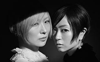 椎名林檎发行精选 收录与宇多田光合作新歌