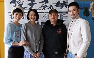 演员入校园交流 侯怡君赞郑文堂:最棒的导演