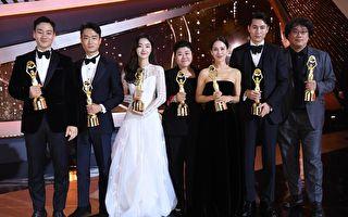 第40屆青龍電影獎 《寄生上流》成大贏家