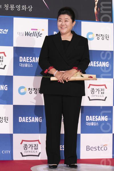 Lee JungEun