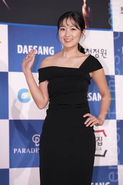Kim Hye-yoon