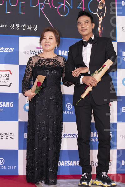Kim HaeSook, Simon_Yen