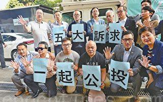 香港学者:区选是民意 公投意义重大