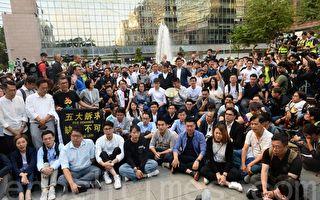 香港新当选议员赴理大救人