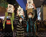 夏小强:香港抗议者是在搞独立和分裂吗?