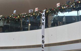 香港法案造骨牌效应 英日连署吁推人权法