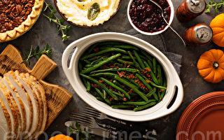 一年四季都好吃的15道四季豆食谱(下)