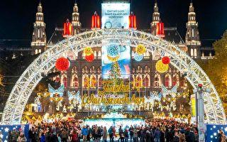 組圖:維也納美泉宮圣誕市集璀燦繽紛