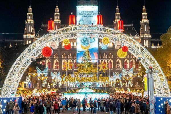 組圖:維也納美泉宮聖誕市集璀燦繽紛