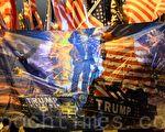王友群:为什么中共总是骂美国?