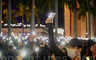 程晓容:香港反送中的五大冲击波