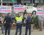 王立强指中共金援韩国瑜 台联要求韩说清楚