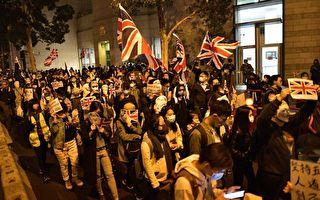 组图:英驻港领馆外 港人集会声援郑文杰