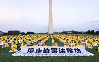 法輪功學員楊立華在黑龍江女監被迫害致死