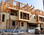 苹果25亿住房资金 需与政府建商大力整合