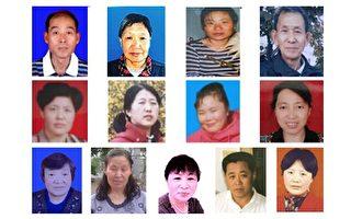 響應美嚴審簽證行動 民眾舉報遼寧610姜慶明