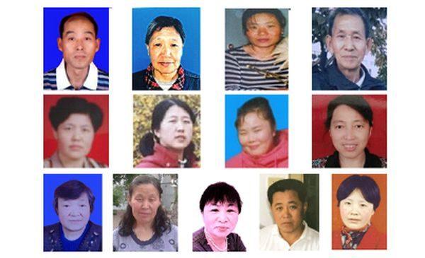 响应美严审签证行动 民众举报辽宁610姜庆明