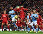 英超第12轮,利物浦主场3:1战胜曼城