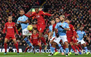 英超「王山之戰」 利物浦主場3:1勝曼城
