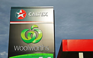 Woolworths和Caltex聯手