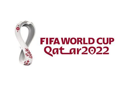 2022年卡塔尔足球世界杯徽标