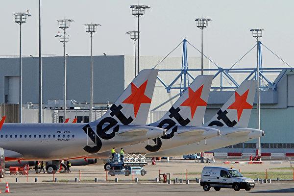捷星航空公司(Jetstar)