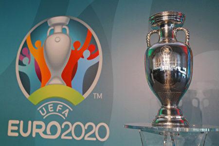 2020年欧洲足球杯
