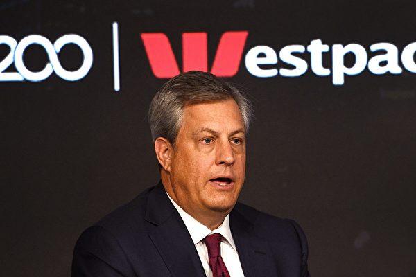 澳洲西太银行行长哈泽(Brian Hartzer)