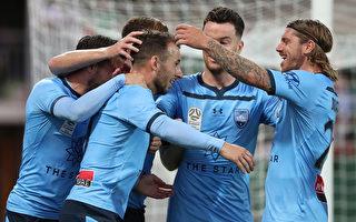 澳洲A联赛:悉尼FC客场3比1击败珀斯Glory
