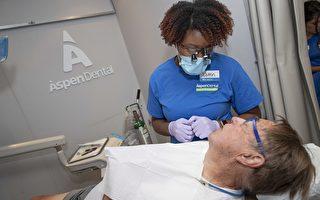 安省低收入长者牙科保健免费 现可登记