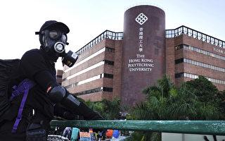 香港形势严峻 加国大学催促并安排交换生回国