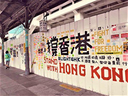 11月20日国际儿童人权日前夕,台中在地公民团体、学生及港生,在台中火车站连侬墙前,为香港儿少发出119紧急求救讯号。