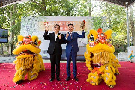 坐落在新竹市明湖公园的柴桥复合式社区活动中心,13日举行开工动土仪式。(左起:议长许修睿、市长林智坚)