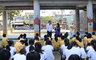 台湾多个县市延后毕旅校庆等大型活动 全力防疫