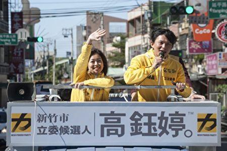 时代力量新竹市立委候选人高钰婷完成参选登记后,由立法委员黄国昌陪同拜票。