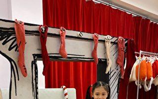 克服内向 纽约七岁华裔女孩登上百老汇
