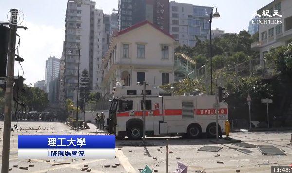 11月17日中午,香港理工大学警民对峙现场,防暴警察出动水炮车。(大纪元视频截图)