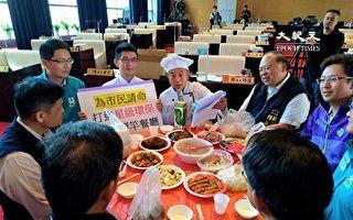 環保餐廳數量居冠   議員辦桌譏:減塑喊假的