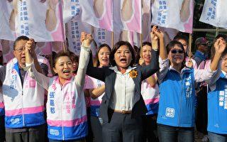 张嘉郡登记参选立委成立总部 人气沸腾