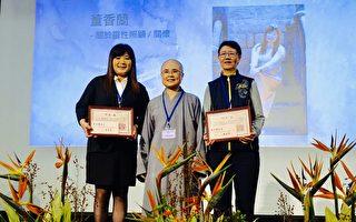 苗醫安寧照護團隊護理師 榮獲「銀蓮獎」殊榮