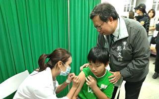 桃園三階段施打公費流感疫苗  呼籲按時程接種