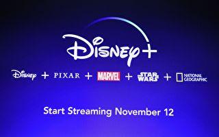 """""""Disney+""""来势汹汹 首日吸引千万订户"""