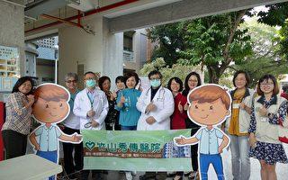 公费流感疫苗三阶段施打 校园集中接种开跑