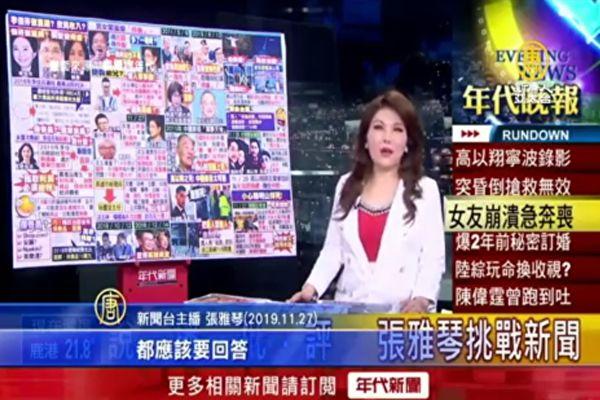 韩国瑜遭罢后指责人 张雅琴:没坦然接受结果