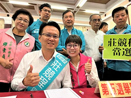 第五选区参选人庄竞程博士,将挑战现任立委沈智慧。