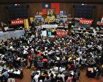 魏扬等7人煽众占政院案 台最高院撤有罪判决